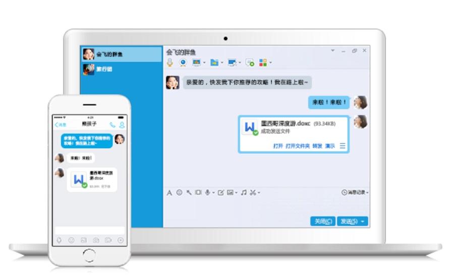 큐큐(QQ)는 중국에서 가장 인기 있는 무료 인스턴트 메시징 앱이다(사진=큐큐 홈페이지)